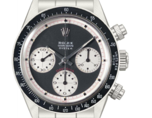 Sell a Rolex Online